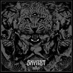 Album : The Wild [2013] album cover